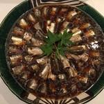 季節のおばんざい えにし - 銚子小羽いわし山椒煮