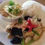 バーンレイ 葉山 - ガイパッキン 鶏の生姜炒め