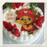 福菱 Kagerou Cafe - キャラクターケーキ