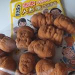 Yoshimotokyarakutaningyouyakikasutera - 12個入り
