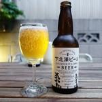 Okazubaruakatsuki - 下北澤ビール