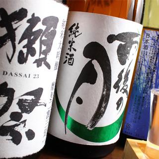 こだわりの日本酒を。