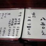 558952 - sobasyou2.jpg