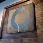 とんかつ割烹 とんまる - 壁にはお洒落なアート作品が飾られています。