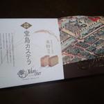 55800548 - 堂島カステラ