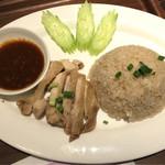 タイレストラン タニサラ - カオマンガイ(タイ風チキンライス)