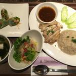 タイレストラン タニサラ - カオマンガイセット 税込1380円