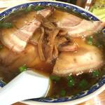 安兵衛 - チャーシュー麺  900円