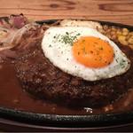 STUMP - デミたまハンバーグステーキ