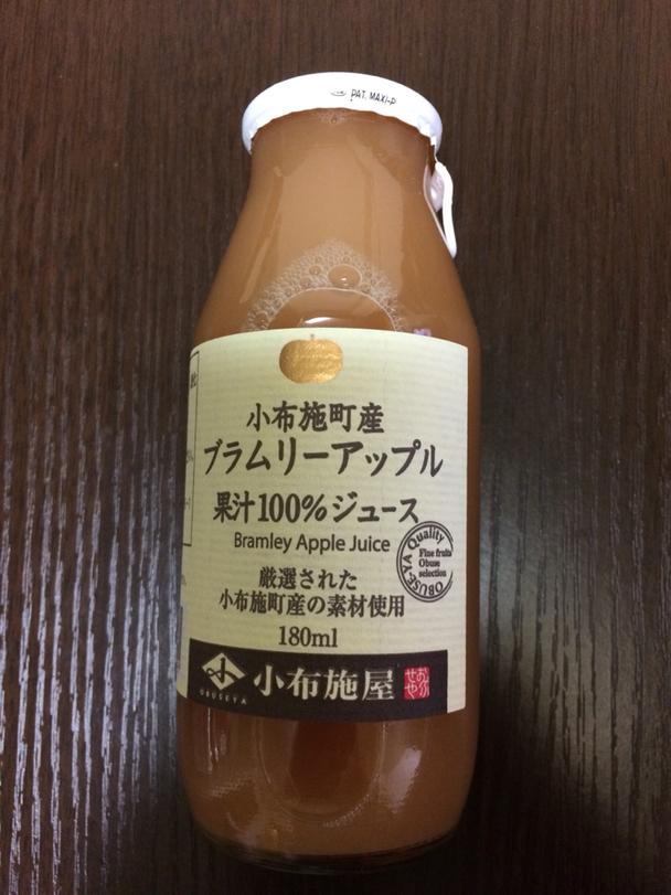 信州プレミアムSHOP name=