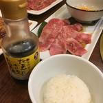 満月 - 卵かけ御飯専用醤油