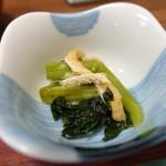 京粕漬 魚久  - 油炒めのお浸し
