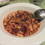 55816861 - 「師直伝の麻婆豆腐」