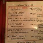 Tempters Pizza+Bar - グラス赤ワインメニュー