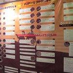 本格カレー&ナンの店 シルクロード - 壁にはメニューの一覧が出ています