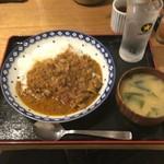 55821331 - 薬膳カレー950円