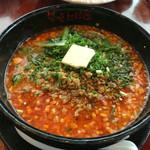 想吃担担面 - マレーシア風カレー担担麺