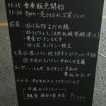 わかば食堂 - 16.08.31【中國菜・老四川 飄香 麻布十番本店 宮本和幸シェフ】