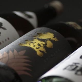 ぐんま産まれの地酒とワイン