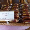 ボヌール洋菓子店 - メイン写真: