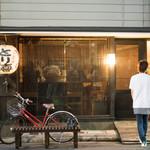 とり喜 - 2016.9 店舗外観
