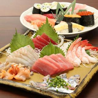 銚子・飯岡・築地市場等からの魚介!