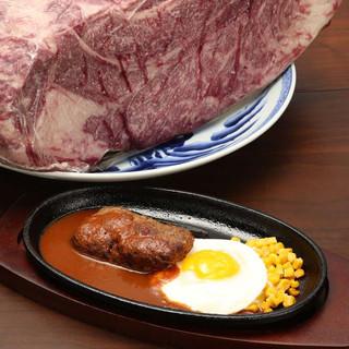 ローカル牛肉を堪能!