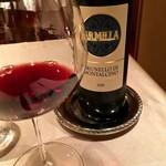 リストランテ ラ・バリック トウキョウ - Armilla Brunello Di Montalcino 2008