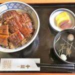 川十 - 竹 (丼)1850円税込み