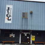 55831460 - 外観    引田町役場のお隣です(^○^)