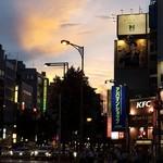 四谷 政吉 - 四谷の夕焼け