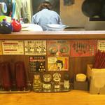 辛っとろ麻婆麺 あかずきん - 襟足の可愛い兄ちゃんが丁寧に作ってくれます。( '16.09)