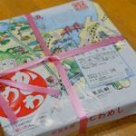 東筑軒 博多大丸店 - 福岡県北九州市八幡西区のJR折尾駅発祥の駅弁です。