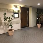 コート ドール - 入口のドア