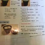 高台寺 洛匠 - ドリンク関連メニュー
