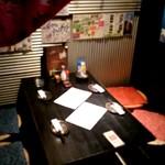 琉球和食 わらい場 - 個室席(4名様まで可能)