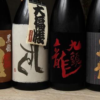 2017「日本酒の乱」