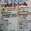 琉球和食 わらい場 - 料理写真:2016年9月からコースが新しくなりました!
