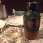 55849927 - 日本酒