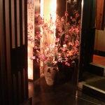 咲くら - ホール