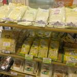 ジ・フーズ - 米粉を使った製品