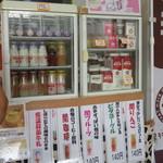 ジ・フーズ - 関牛乳などのラインナップ