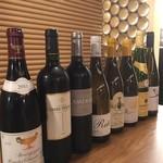 VinSante - 当店にはフレンチに合うようなワインをたくさんご用意しております。