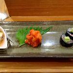 鮨 すぎ乃 - おまかせの前菜 ( 豆鯵の南蛮漬け、赤ホヤの塩辛、鰮の海苔巻き)
