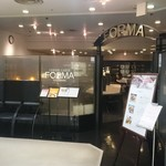55856989 - 昭和の喫茶店の雰囲気は好きでです