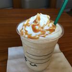スターバックスコーヒー 玉川高島屋S.C店 - キャラメルフラペチーノ(トールサイズ)