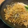 うえ竹 - 料理写真: