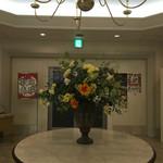 ベストウェスタンホテル仙台 -