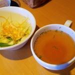 55858531 - セットのサラダ&スープです。
