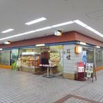 55858758 - 外観(4)